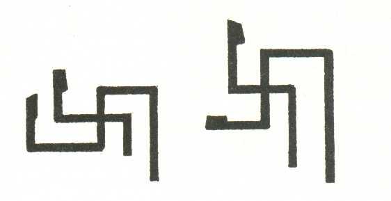 symbol geschlechtsverkehr geschlechtsverkehr porno